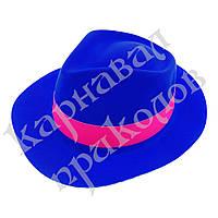 Шляпа Мужская пластик с лентой (синяя)