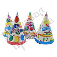 Бумажный Колпачок 24см Happy Birthday (белый)