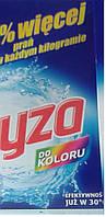 Стиральный порошок Bryza 300гр Color