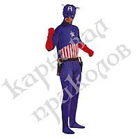 Маскарадный костюм Капитан Америка (размер 56)