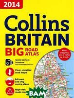 2014 Collins Britain Big Road Atlas