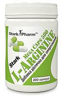 Аргинин Stark Pharm - L-Arginine 500 мг (200 капсул)