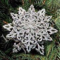 Украшение Снежинка объемная Кристалл 12х12см (серебро)
