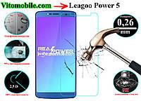 Защитное стекло Leagoo Power 5 / 2,5D / олеофобное покрытие