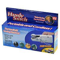 Портативная Мини ручная швейная машинка Handy Stitch, The Handheld Sewing Machine