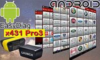Активация ПО для Launch EasyDiag, iDiag, M-Diag, X-431 PRO3 и других.