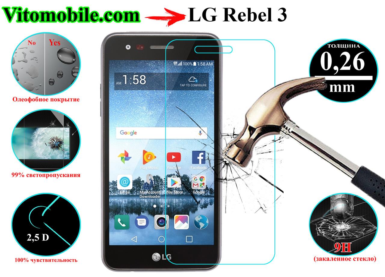 Защитное стекло оригинальное LG Rebel 3 2,5D / закругленные края / оле