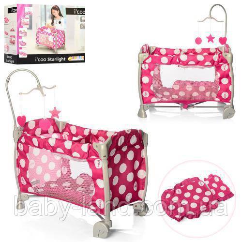Кроватка манеж для кукол ICOO D-90644
