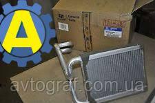 Радиатор печки на Киа Спортейдж (Kia Sportage) 2010-2015
