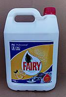 FAIRY 5л средство для мытья посуды (Фейри, Германия, лимон, яблоко)