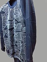 Флисовые пижамы мужские