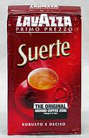 Кофе молотый Lavazza suerte 250г.
