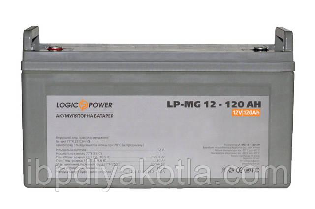LP-MGL-12V-120AH