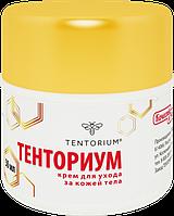 """Крем """"Тенториум"""" (50г),оказывает противозудное, противоотечное действие, способствует улучшению кровообращения"""