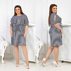 Практичное повседневное платье в полоску с пояско и разрезами на рукавах, батал большие размеры