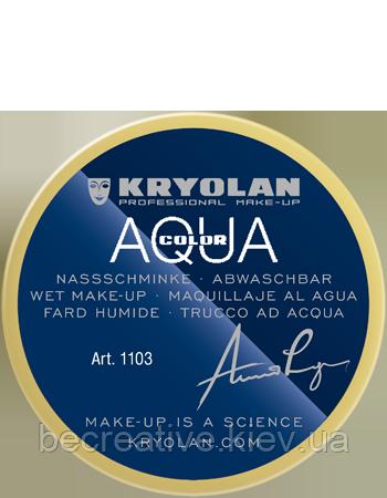 Желтый аквагрим AQUACOLOR 55мл(оттенок 523)