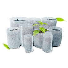 Мешочки для рассады тканевые, 8х10 см