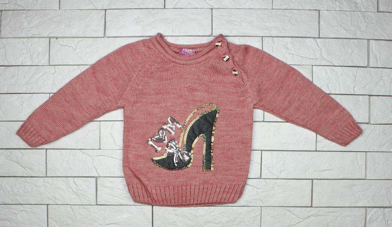 Розовый теплый свитер для маленькой девочки