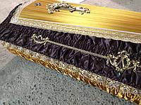 Гроб - драпировка атлас (Польша) сайт:  Orfey1.com