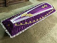 Гроб - драпировка атлас (фиолетовый) сайт:  Orfey1.com