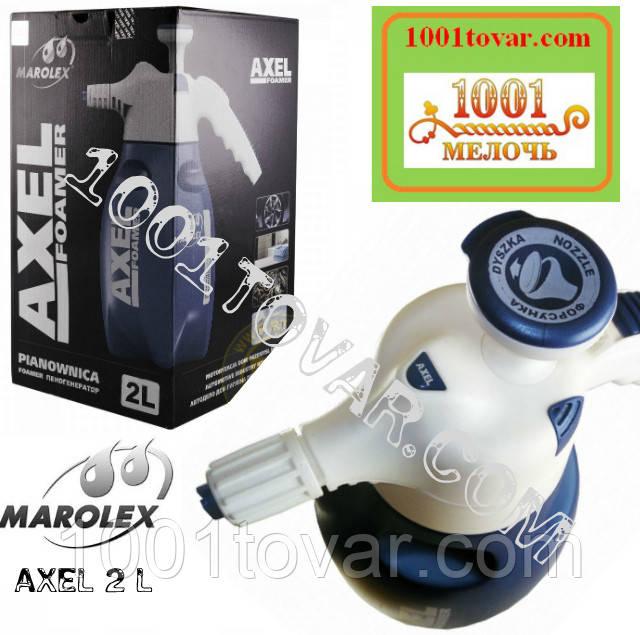 Піноутворювач Marolex Axel Foamer 2000 (піногенератор 2 л. Маролекс Аксель)