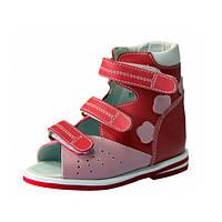 9c4315b29 Ортопедическая обувь 4Rest-Orto в Украине. Сравнить цены, купить ...