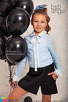 Юбка-шорты из костюмной ткани Baby angel 958, цвет черный