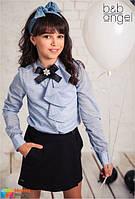 Юбка-шорты из костюмной ткани Baby angel 958, цвет синий