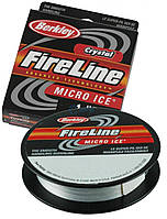 Шнур зимний Berkley FireLine Crystal Micro Ice 0,12mm 45m