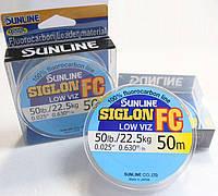 Леска Sunline Siglon FC 0.70mm 50m 62lb