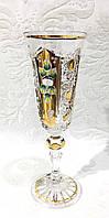 Бокалы для шампанского 6 шт 170 мл Bohemia смальта Sonne