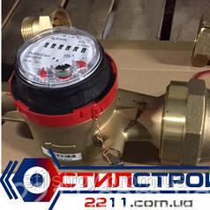 Счетчик горячей воды тип JS-130-6,3 Ду-25 муфтовый PoWoGaz-Польша