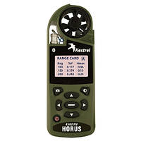 Метеостанция Kestrel 4500 Horus Bluetooth NV OliveDrab