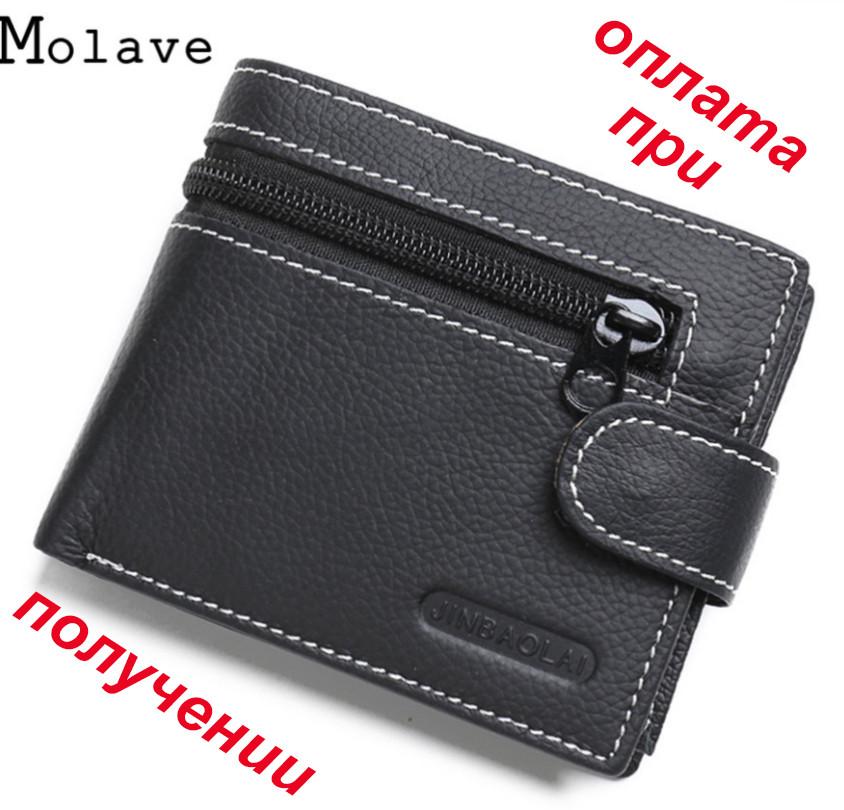 Мужской чоловічий кожаный шкіряний кошелек портмоне гаманець Jinbaolai  Baellerry -