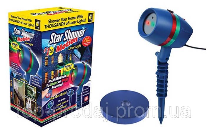 ЛАЗЕРНЫЙ ПРОЕКТОР STAR SHOWER MOTION LASER LIGHT, Лазерный проектор Звездный дождь, Статический проектор