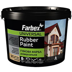 Краска резиновая Farbex 3,5 кг (белая матовая)