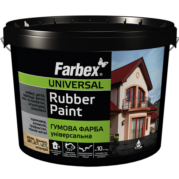 Краска резиновая Farbex 1,2 кг (синяя матовая  RAL 5005)