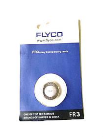 Сетка для бритвы Flyco FR3 / Китай