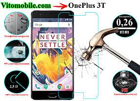 Защитное стекло оригинальное OnePlus 3T 2,5D / закругленные края / олеофобное покрытие