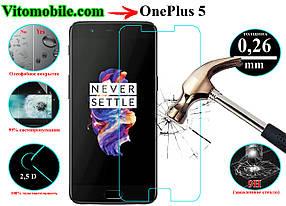 Защитное стекло оригинальное OnePlus 5 2,5D / закругленные края / олеофобное покрытие