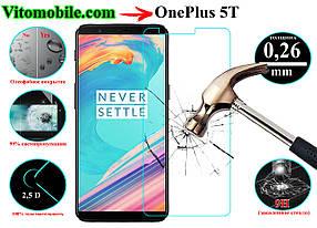 Защитное стекло оригинальное OnePlus 5T 2,5D / закругленные края / олеофобное покрытие