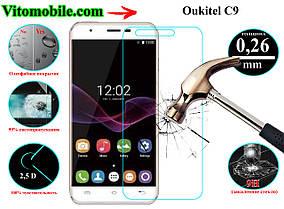 Защитное стекло оригинальное Oukitel C9 2,5D / закругленные края / олеофобное покрытие