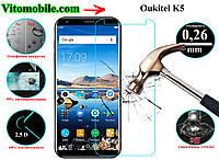 Защитное стекло Oukitel K5 / 2,5D / олеофобное покрытие