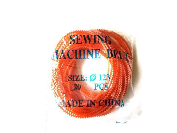 Ремень для швейной машины ø123мм, фото 2