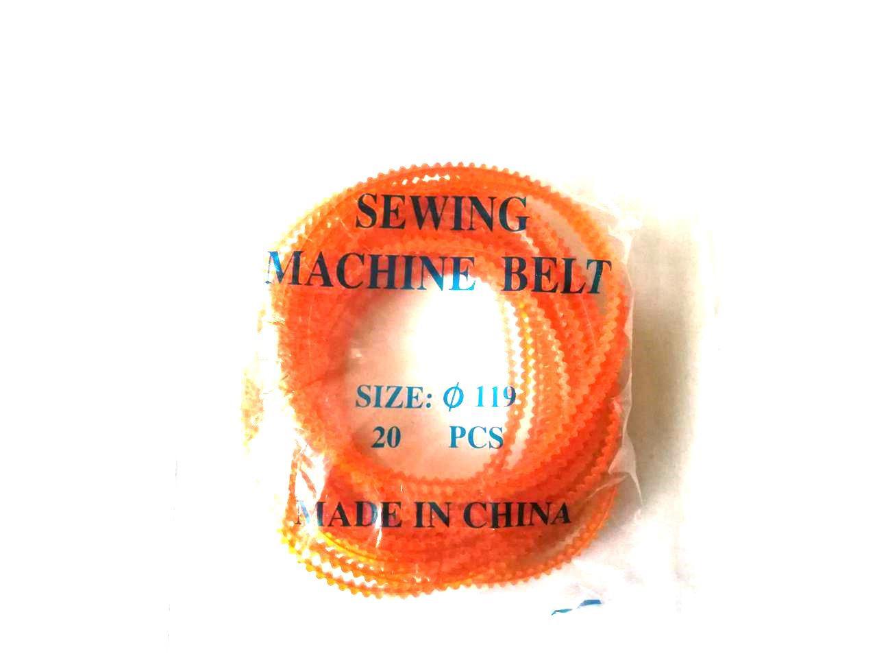 Ремень для швейной машины ø119мм