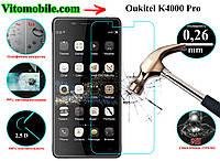 Защитное стекло Oukitel K4000 Pro / 2,5D / олеофобное покрытие