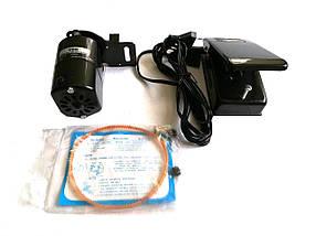 Электропривод для швейной машины YDK YM-50 150W