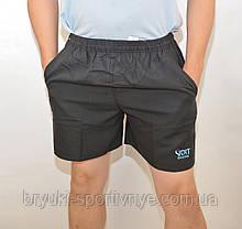 Шорты мужские спортивные - Sport, фото 3