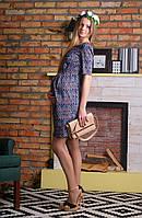 """Платье для беременных и кормящих """"Цветная краса"""" р. 42,46,52 ТМ NowaTy 16010104, фото 1"""