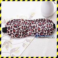 3D очки для сна Silenta (маска для сна), леопард!  3D повязка для сна. Супер мягкая!